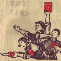 Il sangue della rivoluzione culturale