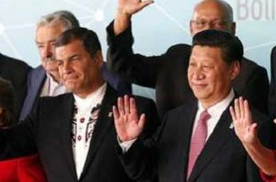 La Cina alla conquista del Sud America