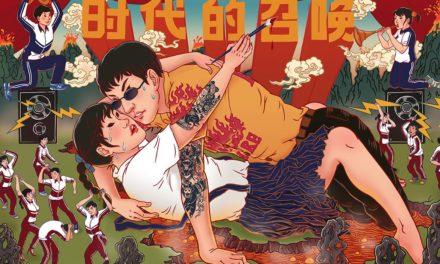 L'arte e la censura nella Cina di Xi Jinping